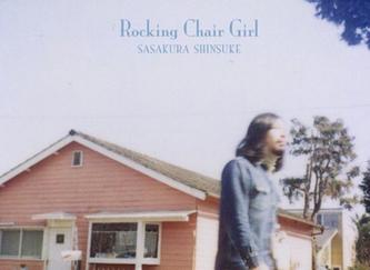 2019.02.06.水|笹倉慎介10th Anniversary 1st Album Rocking Chair Girl (2008)アナログレコード発売記念LIVE ~