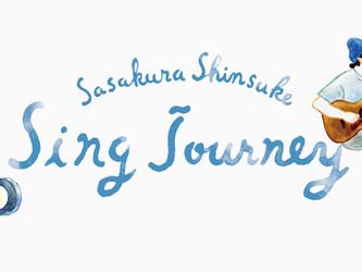 2016.08.26.金|Sing Journey【山梨・甲府】