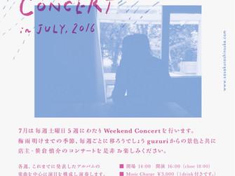 2016.07.02.09.16.23.30.土 Every Weekend Concert