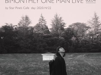2020.4.22. 水|Shinsuke Sasakura BlMONTHLY ONE MAN LIVE vol.04  by Star Pine's Cafe