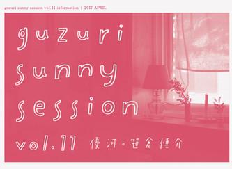 2017.04.22.土 guzuri sunny session vol.11