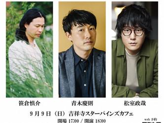 2018.09.09.日|SPC 21th Anniversary event「秋支度」