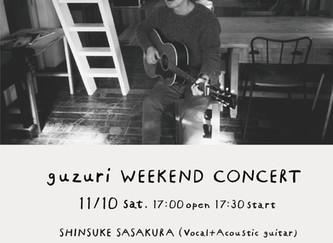 2018.11.10.土|guzuri weekend concert