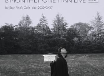 2020.2.27. 木|Shinsuke Sasakura BlMONTHLY ONE MAN LIVE vol.03  by Star Pine's Cafe