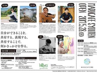 2017.05.28.日|Maru Cafe商店 Opening Main Live