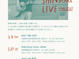 2017.05.04.木・祝|NICE TIME CAFE live