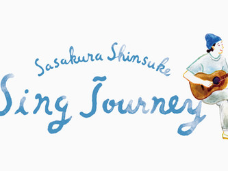 2016.08.24.水|Sing Journey【石川・金沢】