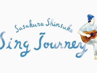 2016.08.05.金|Sing Journey【宮城・仙台】