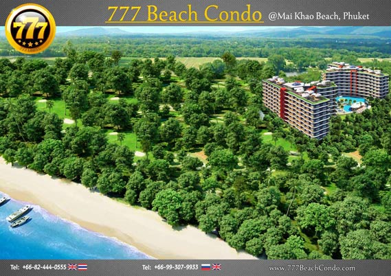 Bird View - 777 Beach Condo