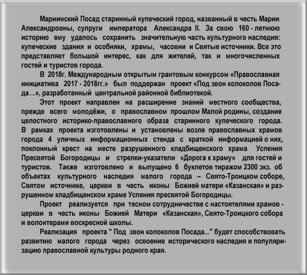 Текст главная.png