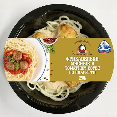 Фрикадельки мясные в томатном соусе со спагетти. Домашний очаг.