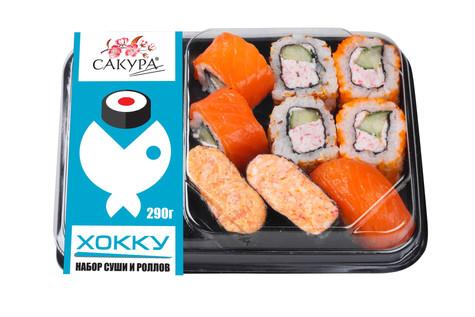 """Набор суши и роллов """"Хокку"""". Сакура."""