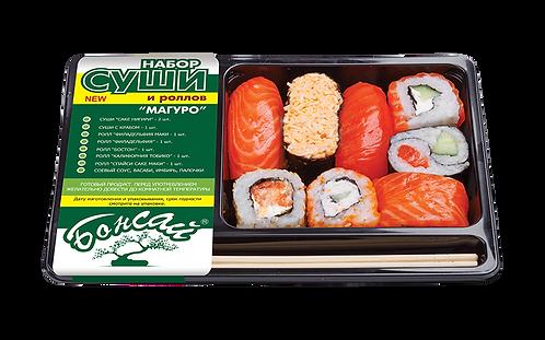 """Набор суши и роллов """"Магуро"""". Бонсай. Великоросс."""