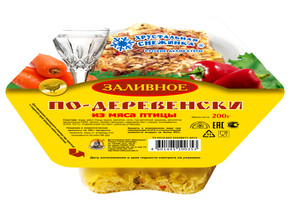 """Заливное """"По-Деревенски"""" из мяса птицы"""