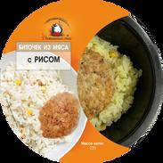 биточек с рисом.png