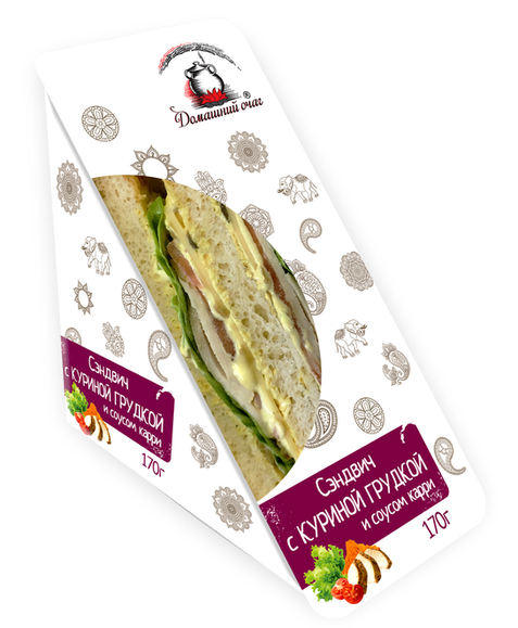 Сэндвич с куриной грудкой и соусом карри. Домашний очаг.
