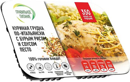 Куриная грудка по-итальянски с бурым рисом и соусом песто