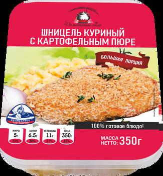 Шницель куриный с картофельным пюре.png