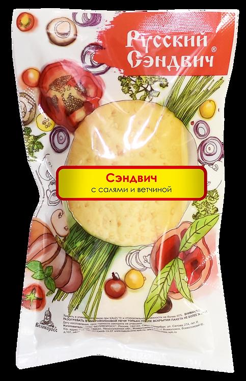 Сэндвич с салями и ветчиной. Русский сэндвич. Великоросс.
