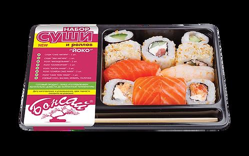 """Набор суши и роллов """"Йоко"""". Бонсай. Великоросс."""