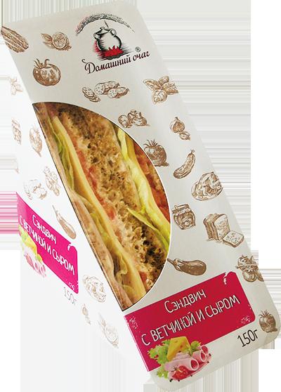 Сэндвич с ветчиной и сыром (ЭКО). Домашний очаг. Великоросс.