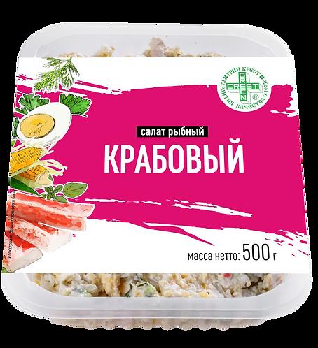 """Салат """"Крабовый"""", Грин Крест, 500 г"""