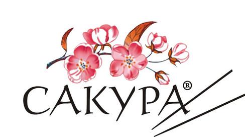 Торговая марка Сакура