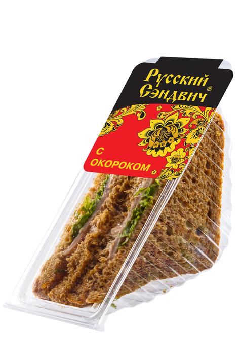 Бутерброд с окороком. Русский сэндвич.