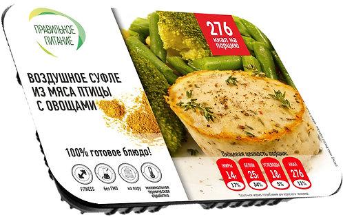 Воздушное суфле из индейки с овощами Правильное питание. Великоросс.
