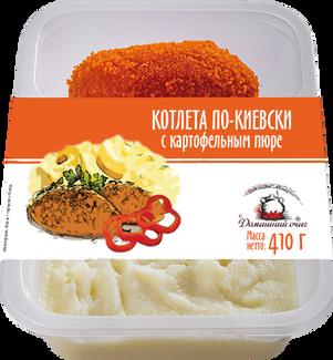 DO_kievskaya-s-pure_800.png