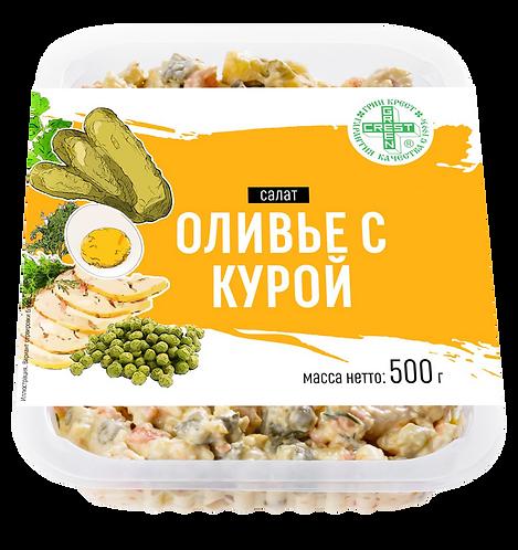 """Салат """"Оливье с курой"""", Грин Крест, 500 г. Великоросс"""