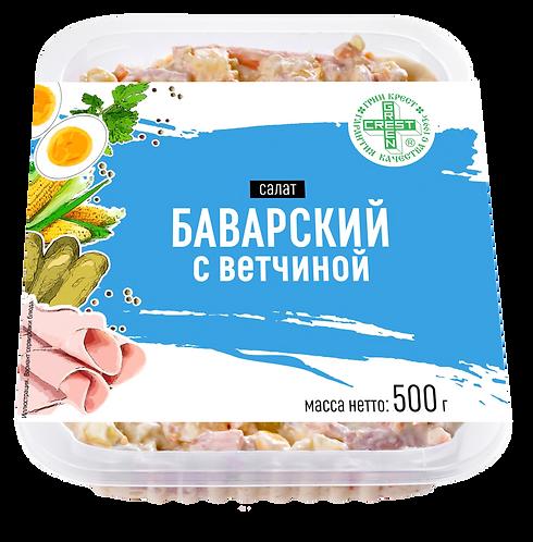 """Салат """"Баварский"""" с ветчиной, Грин Крест, 500 г"""