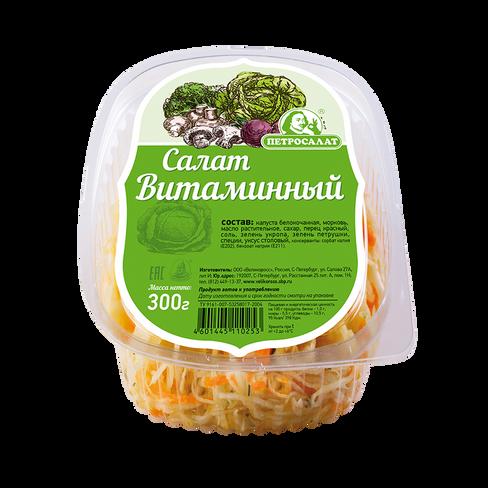 """Салат """"Витаминный"""". Петросалат."""
