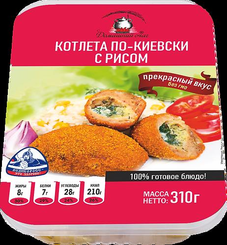 """Котлета """"по-киевски"""" с рисом. Домашний очаг. Великоросс."""