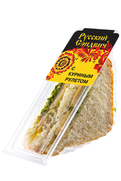 Бутерброд с куриным рулетом