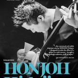 HONJOH HIDEJIRO 三味線奏者、本條秀慈郎 – avex Recital Series 2019