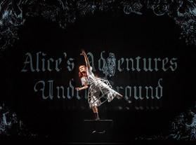 『地下の国のアリス』ロイヤル・オペラ・ハウス(ROH)にて
