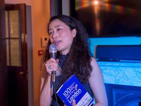 イギリスの情報サイト「あぶそる〜とロンドン」編集長、江國まゆ氏~「ロンドンでしたい100のこと」出版記念 - 1