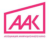Logo_0002_ААК.png