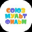 1200px-Soyuzmultfilm_Logo.png