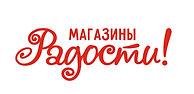 Радости logo.jpg