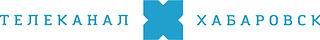 Лого Телеканала ХАБАРОВК.jpg