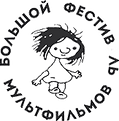 Logo_0000_БФМ.png