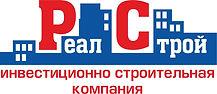 РеалСтрой лого.jpg