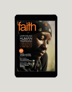 Interactive tablet edition designed by Cait Palmiter.