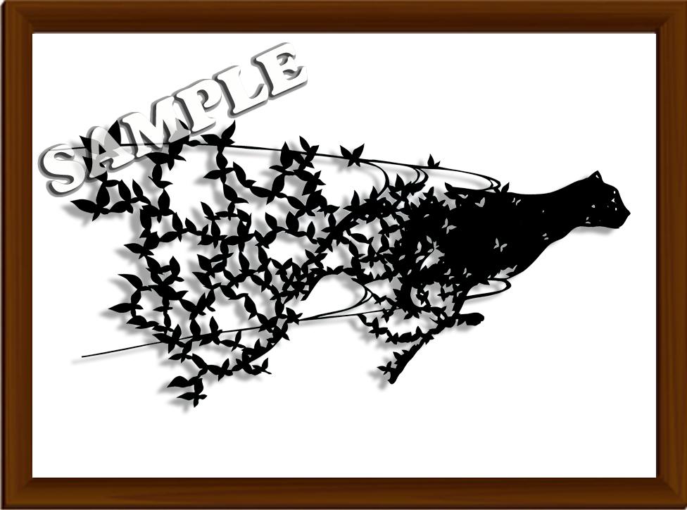 メタフォール 黒豹