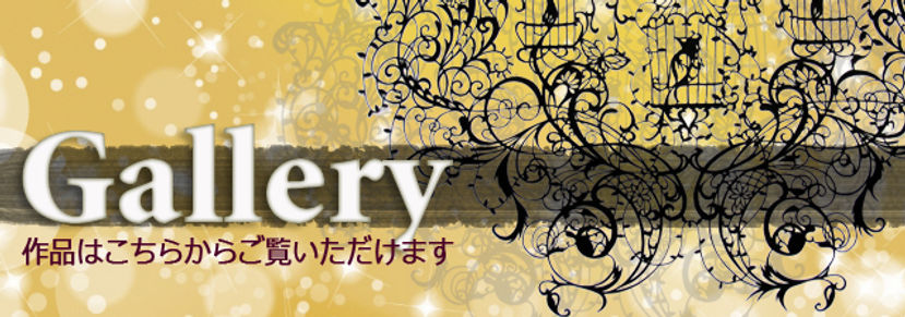 gallerybanner.jpg