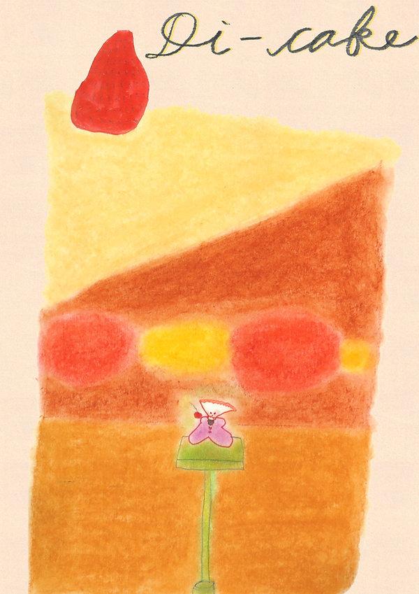 dida big cake drawing.jpg