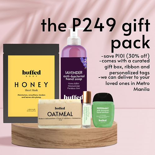 P249 Gift Pack