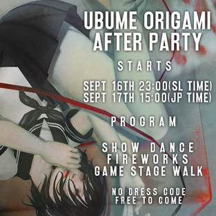 UBUME After Party!